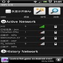 Wifi Scan icon