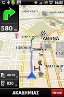 Screenshot of NDrive Voucher Edition-NPromo