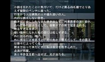 Screenshot of Oku