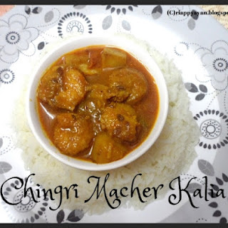 Chingri Macher Kalia (Bengali Shrimp curry)