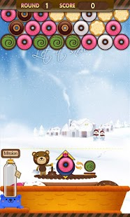 Bubble shot(bubble shooter) - screenshot