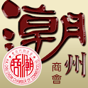潮人潮Apps (Lite) icon
