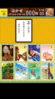 Screenshot of Kobito Cards