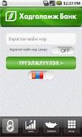 Screenshot of Savings Bank Mongolia