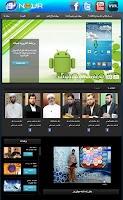 Screenshot of شبکه جهانی نور