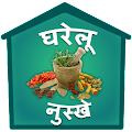 Download Ayurvedic Gharelu Nuskhe APK for Android Kitkat