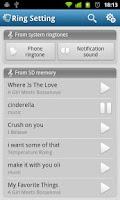 Screenshot of eSound - ringtone editor