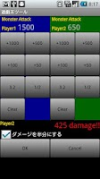 Screenshot of Yu-Gi-Oh tool