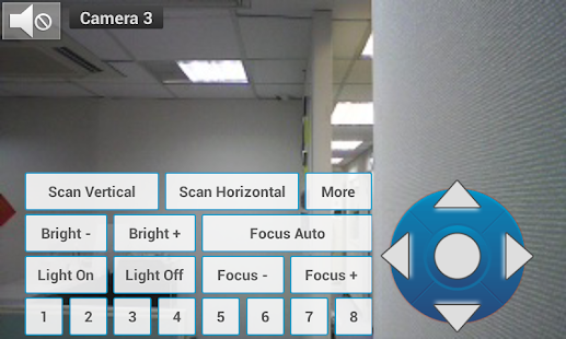Viewer for Vivotek cameras - screenshot