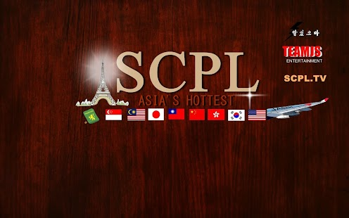 SCPL SINGAPORE - screenshot