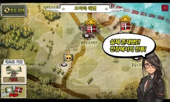 Screenshot of 워스토리 for Kakao