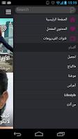 Screenshot of Yasmina