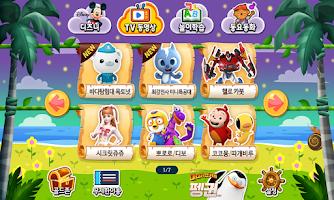 Screenshot of 토모키즈 아일랜드