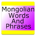 Mongolian Words and Phrases icon