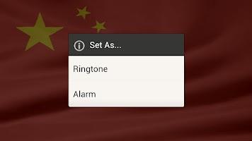 Screenshot of National Anthem - China