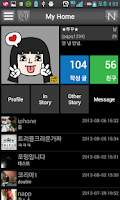 Screenshot of Club N 클럽매니아 공식 앱 - 클럽정보 클럽게스트