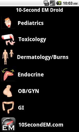 【免費醫療App】10 Second EM-APP點子