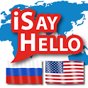 iSayHello Russian - English US icon