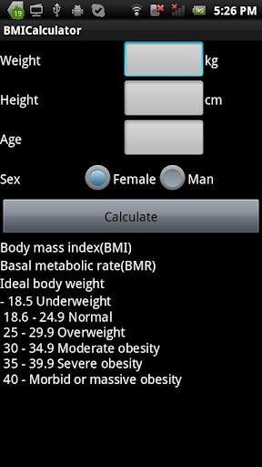 BMI_BMR計算器