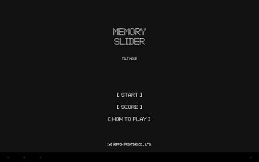 Memory Slider