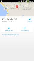Screenshot of Send To GPS
