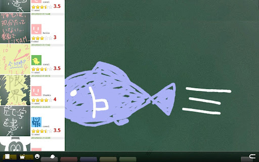 免費教育App|黒板|阿達玩APP