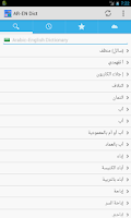 Screenshot of English<->Arabic Dictionary