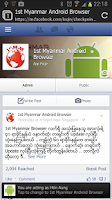 Screenshot of Free Myanmar Browser
