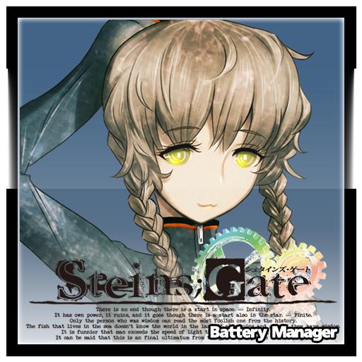 バッテリーマネージャーSteins;Gate/鈴羽 LOGO-APP點子