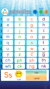AGO Phonics Sound Pad - screenshot
