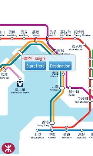 香港地鐵 - 香港民風大典