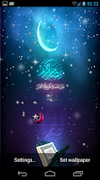 Screenshot of beautiful Ramadan LiveWalpaper