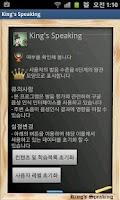 Screenshot of King's Speaking (영어발음 평가 토익 편)
