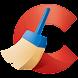 CCleaner キャッシュクリーナー