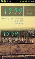 Screenshot of 墨迹天气插件皮肤简约欧风●适合透明控