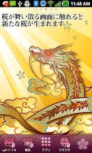 Golden Dragon of Spring - screenshot
