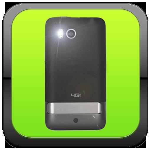 完成手電筒 工具 App LOGO-硬是要APP