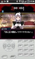 Screenshot of 脱出ゲーム RooooM-ワガママな女子高生編- 後編
