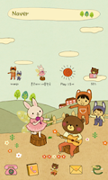 Screenshot of Sing the song dodol theme