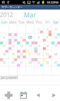 Screenshot of ColorCalendar Free