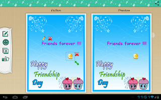 Screenshot of E-Cards