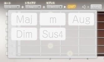 Screenshot of 初心者のためのわかりやすいギターコード