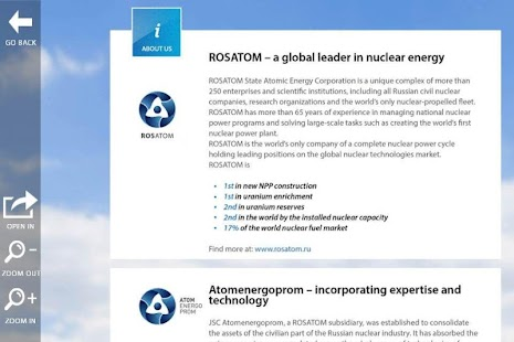 Rosatom VVER-1200 - screenshot