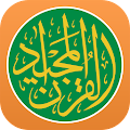 Download Quran Majeed - Islam - القرآن APK