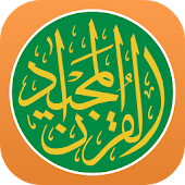 Quran Majeed - Islam - القرآن APK for Bluestacks