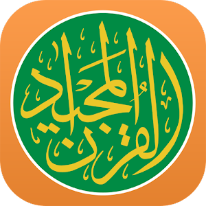 Quran Majeed APK Cracked Download
