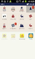Screenshot of Pepe-winter kakaotalk theme