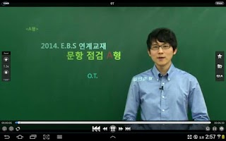 Screenshot of ETOOS Player 2.3(이투스 플레이어 2.3)