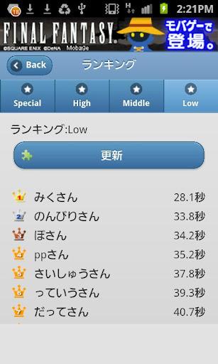 【免費解謎App】Jigsaw puzzle World championsh-APP點子