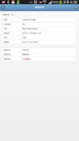 Screenshot of 제주도,CGV,롯데시네마,메가박스-할인 로우프라이스무비